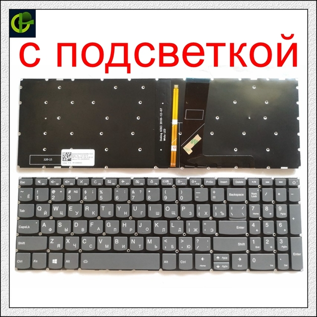 Russian Backlit Keyboard for Lenovo IdeaPad 320 15 320 15ABR 320 15AST 320 15IAP 320 15IKB 320S 15ISK 320S 15IKB 330 15IGM RU