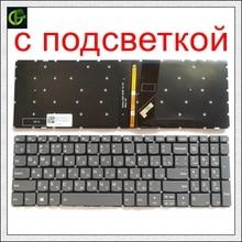 Teclado retroiluminado ruso para Lenovo IdeaPad 2013 15 320 15ABR 320 15AST 320 15IAP 320 15IKB 320S 15ISK 320S 15IKB 330 15IGM RU