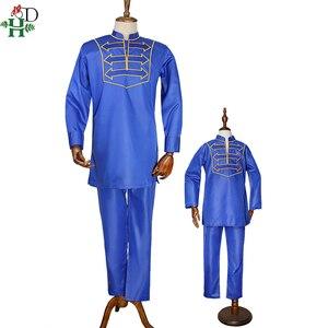 Image 3 - H & D ropa africana para hombre y niño, camiseta de manga larga, pantalones, traje para hombre, padre, hijo, dashiki, bordado, ropa de fiesta, 2020