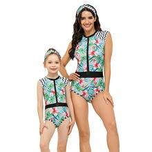 С цветочным узором для мамы/мамы и дочки купальник семья сот