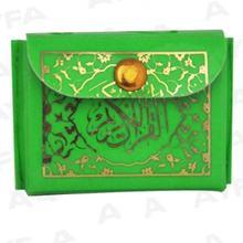 Mini Size of the Quran Green