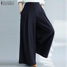 ZANZEA – Pantalon ample à jambes larges pour femme, taille élastique, élégant, idéal pour le bureau ou le travail, taille 5XL
