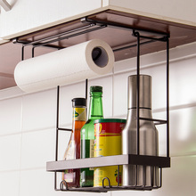 ORZ Kitchen Paper Towel Seasoning Organizer Storage Rack