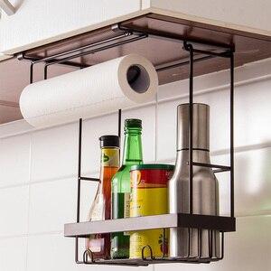 Image 1 - ORZ support de rangement papier serviette de cuisine