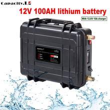 Перезаряжаемая батарея 12 В 21700 Ач аккумуляторная большой