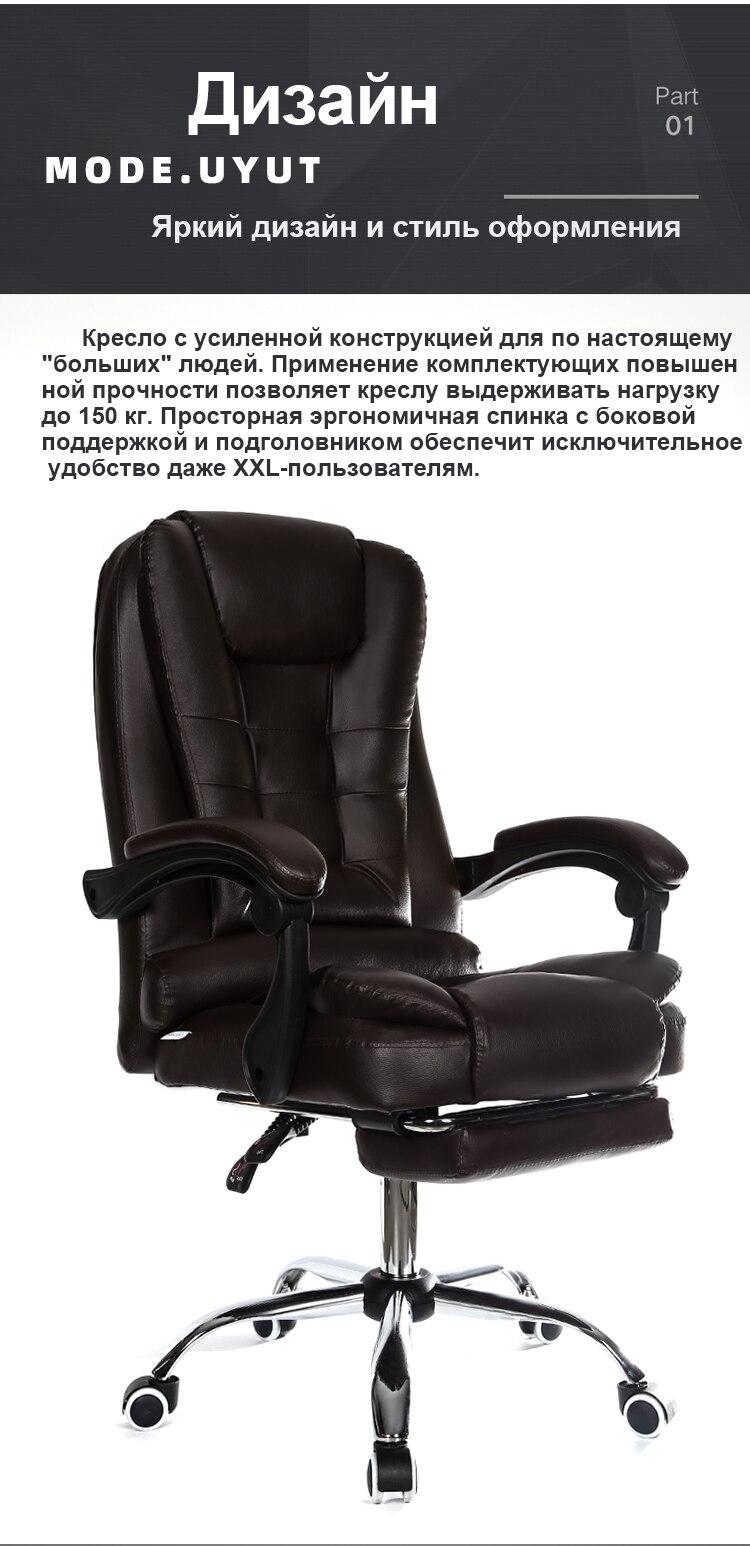 M888-俄文_03