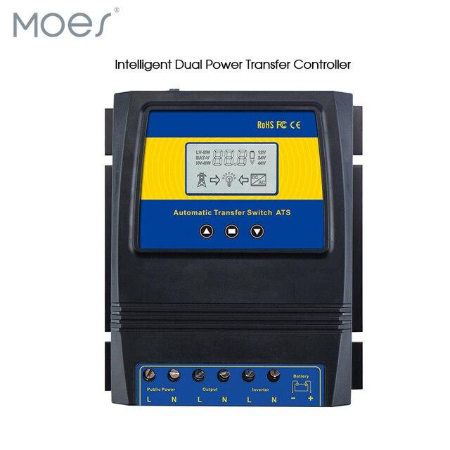 自動 ATS デュアル電源転送スイッチソーラー充電コントローラ風システム DC 12V 24V 48V AC 110V 220 220v オン/オフグリッド