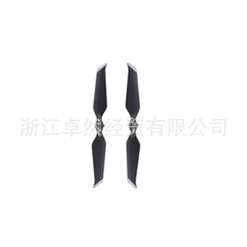 Dji Yulai Mavic 2 Pro Zoom Version Noise Reduction Propeller Leaf Unmanned Aerial Vehicle Drone Accessories
