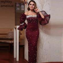 2019 New Off The Shoulder Kaftan Arabic Big Red Sexy Plus Size Evening Dresses Pearls Beaded Long Sleeve Formal Dress Party Gown(China)