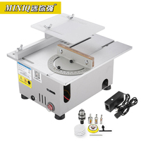 MINIQ Mini Table Saw Handmade Woodworking Bench Saw DIY Hobby Model Crafts Cutting Tool with Power Supply HSS Circular Saw