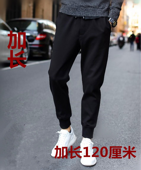 Spring And Autumn Rome Elasticity Lengthened 120 Athletic Pants Skinny Beam Leg Harem Slim Fit Men Pure Cotton Sweatpants Fashio