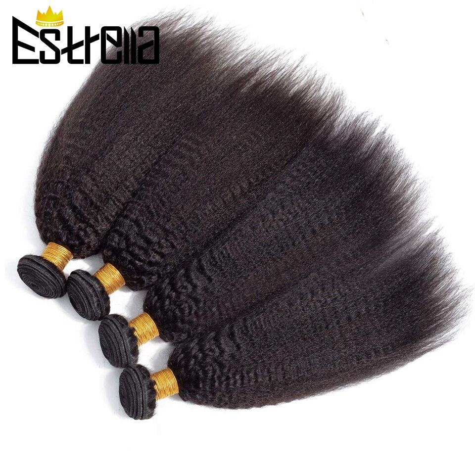 Extensiones de cabello humano liso rizado extensiones de pelo ondulado brasileño, Remy, Color Natural, Yaki