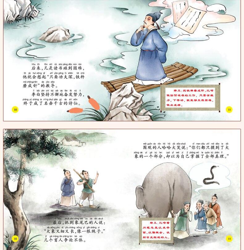 tinta-lavagem crianças iluminismo livros pino yin imagem