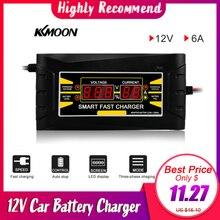Полностью автоматическое автомобильное зарядное устройство с зарядкой от 150 в/250 В до 12 В 6А умная Быстрая зарядка+ кислотный цифровой ЖК-дисплей EU US Plug
