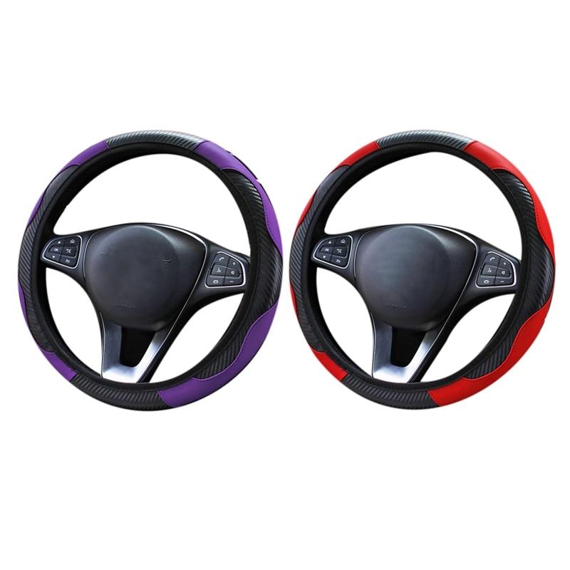 2x чехол рулевого колеса автомобиля, дышащая, с противоскользящим эффектом; Чехлы для рулевого колеса для автомобиля украшения фиолетовый и ...