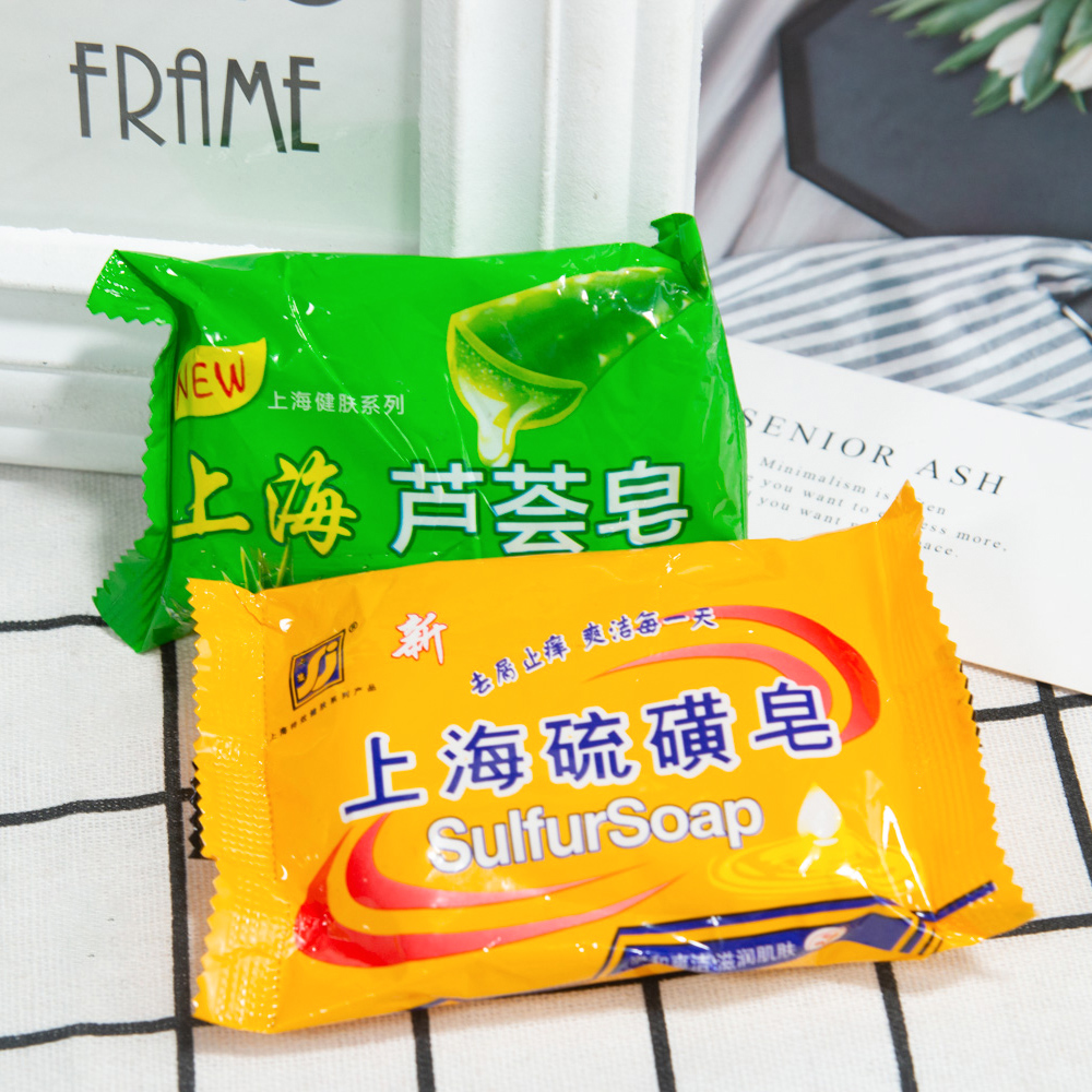 Шанхай сера мыло угрей средство для удаления мыло 85 г отбеливание очищающее средство китайское традиционное борьба с жиром угри лечение кожа уход T112