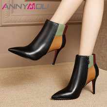 ANNYMOLI Autumn Ankle Boots Women Natural Genuine Leather Zip Thin Heel Short Boots Mixed Colors Extreme High Heel Shoes Lady 39
