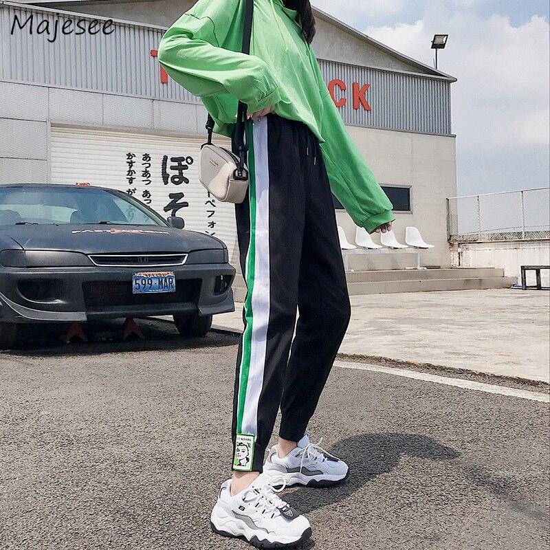 Pants Women Harem Striped Loose 2XL Student Casual  BF Harajuku Korean Style Hip-Hop All-match Womens Trousers Fashion Ulzzang