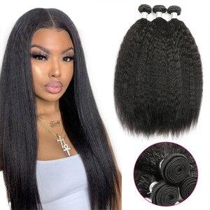 Малазийские человеческие волосы волнистые #2 #4 коричневые кудрявые прямые пряди натуральные человеческие волосы для наращивания 1/3 шт чело...