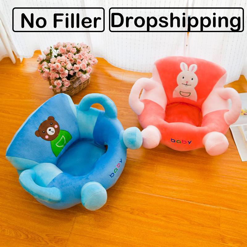 Soft Baby Sofa Cover Skin Kids Learning To Sit Chair Cartoon Anti-fall Seat Comfortable Baby Feeding Chair Case Without Filler