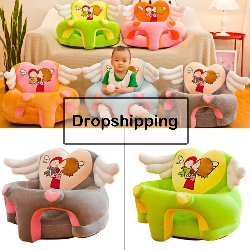 Cartoon Baby Sofa Support Seat Cover Cute Wings Baby Learn To Sit Seat Plush Chair Cover Comfortable Toddler Nest Puff No Filler