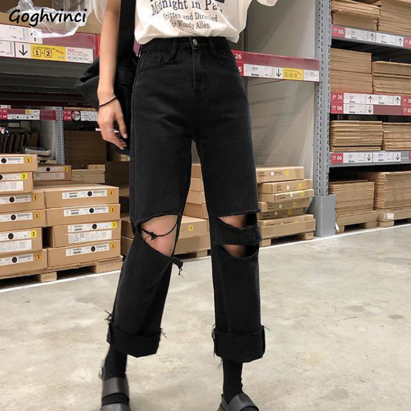 High Waist Jeans Women Holes Leisure Chic Harajuku Streetwear Womens Denim Straight Trousers Solid Vintage All-match BF Ulzzang