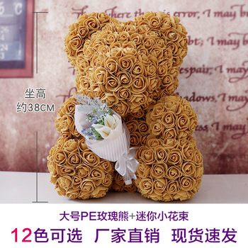 Christmas Valentine's Day PE Rose Lotso Gift Ideas Proposed Birthday Wedding Room Layout Multicolor Optional