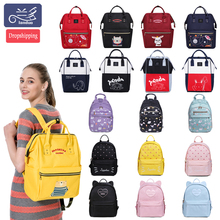 LAND Mommy Diaper Bags Mother Large Capacity Travel Nappy Backpacks with anti loss zipper Baby Nursing Bags drop ship MPBJ06