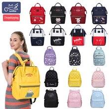 LAND Mommy torby na pieluchy matka o dużej pojemności podróże plecaki na pieluchy z anty stratnym zamkiem torby na karmę dla niemowląt drop ship MPBJ06