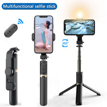 COOL DIER Aluminum alloy wireless bluetooth selfie stick expandable mini tripod foldable handheld monopod with LED fill light