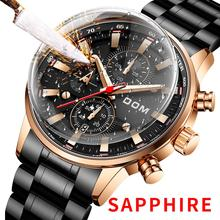 DOM Sapphire Sport Watches for Men Top Brand Luxury Military Stainless Steel Wrist Wrist