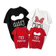 Família combinando roupas pai mãe filha filho carta dos desenhos animados imprimir camiseta papai mamãe e me roupas camiseta topos família olhar