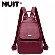Women Leather Backpack High Quality Luxury Designer Travel Shoulder Bag Female Backpack For Girls Sac A Dos Ladies Bagpack стоимость