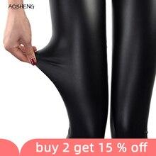 Leggings S 3XL de talla grande de imitación de cuero para mujer, leggins deportivos de verano sexis de cintura alta informales finos negros con efecto Push Up y mate para mujer
