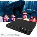DVD-плеер, домашний DVD-плеер с AV-кабелем для ТВ, многорегионный DVD-плеер с дистанционным управлением