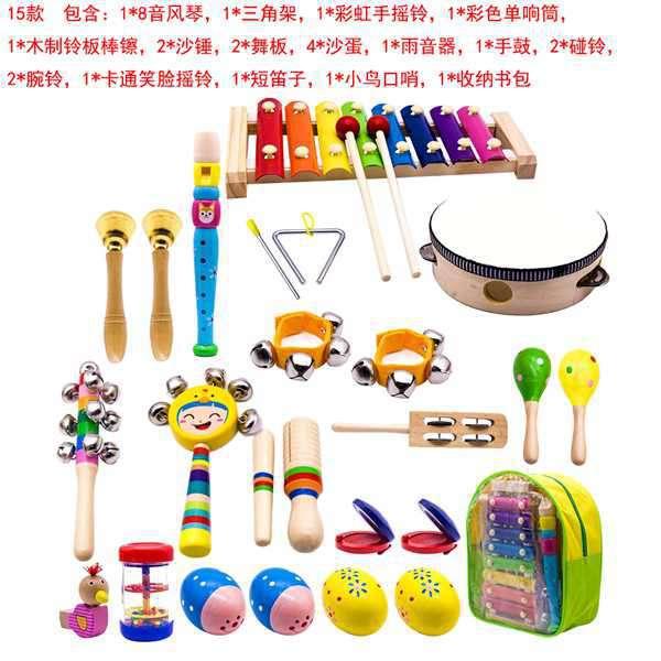 Orff musique Instrument de Percussion pour enfants aides pédagogiques maternelle petite enfance combinaison emballée