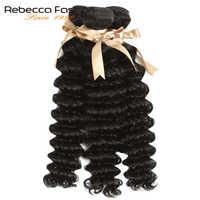 Rebecca-mechones de pelo ondulado suelto brasileño, extensiones de cabello humano Remy de 10-30 pulgadas, 1/3/4 Uds., 100%
