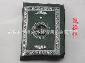 Image 3 - 100x60cm 5 색 쉽게 무바라크 무슬림 라마단 기도 깔개 매트 포켓 접는 담요에 대 한 이슬람 나침반에 대 한