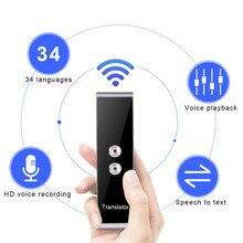 Портативный интеллектуальный голосовой переводчик язык синхронного перевода 33 языка s для путешествий обучения шоппинг-митинг