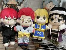 HUNTER X HUNTER – poupée en peluche Killua Zoldy Hisoka Kulolo Irumi, affichage de figurines, jouet en peluche fait à la main, limite de cadeau, cosplay mignon