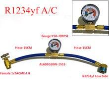 Самоуплотнение r1234yf автомобильный шланг для перезарядки хладагента