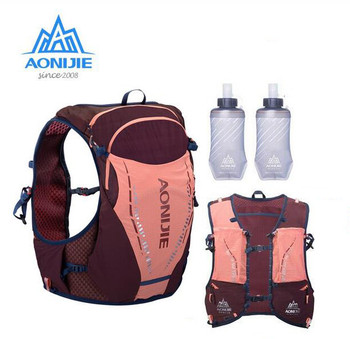 AONIJIE 10L Outdoor Hydration Backpack Lightweight Sports Pack Running Vest Waterproof Bags Free Water Flasks For Camping Hiking