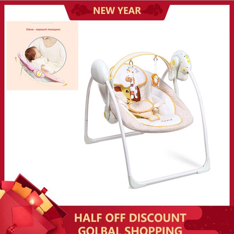 Safety Baby Rocking Chair Electric Cradle Children Sleepy Baby Artifact Cradle Bed Baby Comfort Recliner