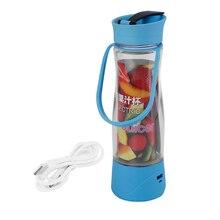 Мини-соковыжималка с персональным зарядным рисунком, блендер для смузи, соковыжималка для фруктов, овощей, магазин по всему миру