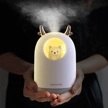 OTOKU 300ml USB Ultrasonic Air Humidifier  Mini Aromatherapy Humidifiers Essential Oil Diffuser Air Purifier Mist Maker for Home gxz flower vase aroma diffuser essential oil night light ultrasonic air humidifiers mist maker mini desk air purifier 100ml