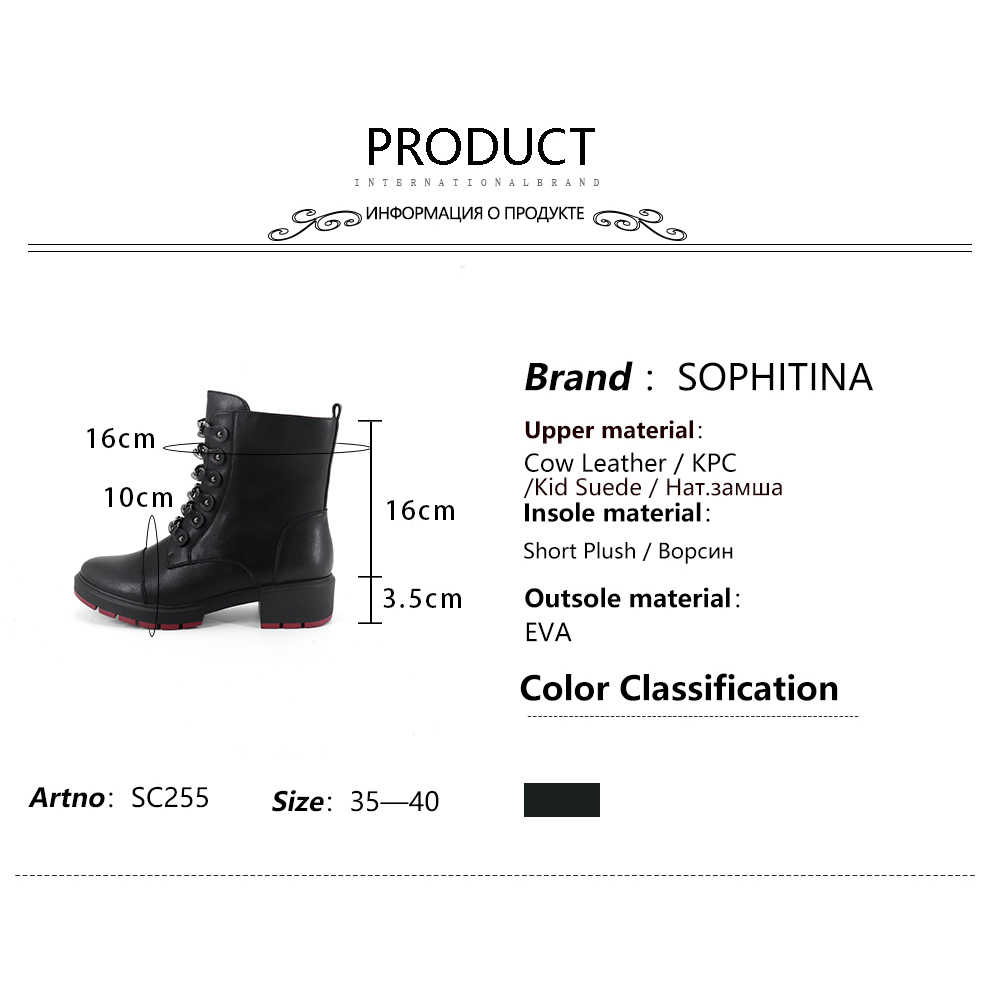 SOPHITINA אופנה נשים קרסול מגפי בסיסי בעבודת יד עגול הבוהן Med נעליים עקב חדש מתכת קישוט כיכר העקב גבירותיי מגפי SC255