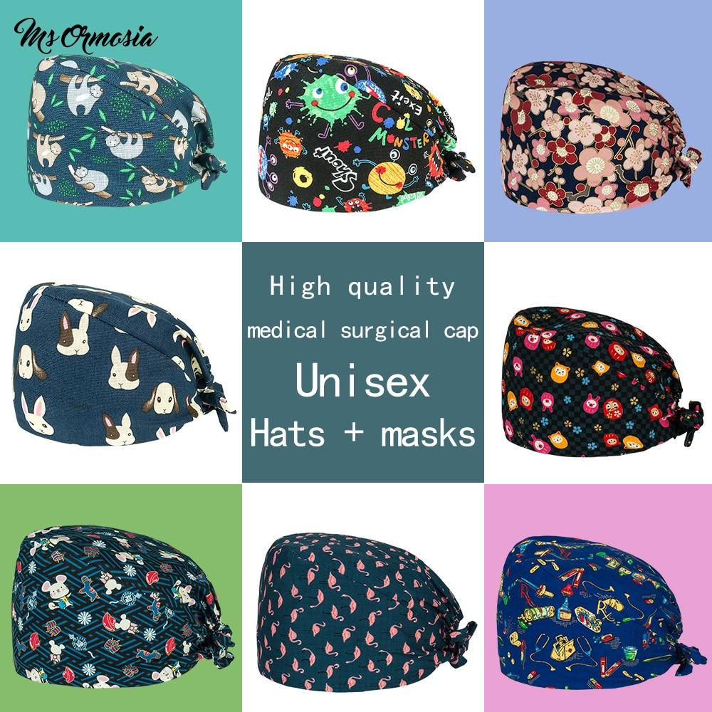 High Quality Medical Nurse Cap Breathable Cotton Doctor Pharmacy Dentistry Surgical Cap Scrub Uniform Hat Beauty Salon Work Hats