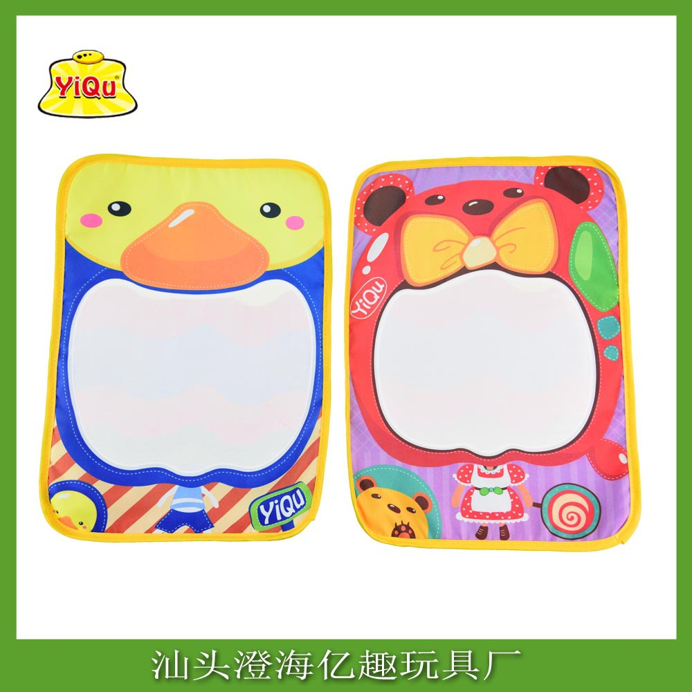 Yi Qu Baby Seven-Color Magic Water Magic Painted Doing Homework Toy 36X26. 5 Cm Yq3907-1