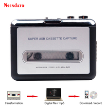 USB Cassette Player Tape to MP3 Converter Capture Adapter Audio Music Player Tape USB Cassette Recorder & Player