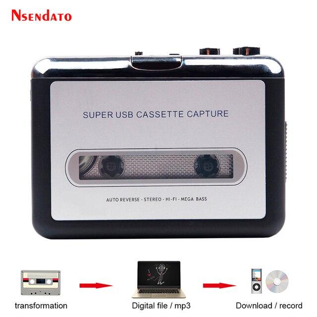 USB преобразователь кассеты в MP3, устройство для записи аудио и музыки